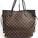 Bag 10037 1