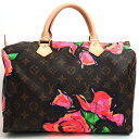 Bag 10062 1