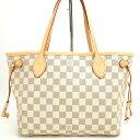 Bag 10789 1