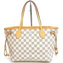 Bag 11681 1
