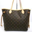 Bag 12222 1