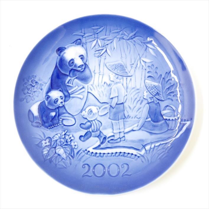 Royal Copenhagen ロイヤルコペンハーゲン ミレニアム プレート 2002年版 パンダ【中古】食器
