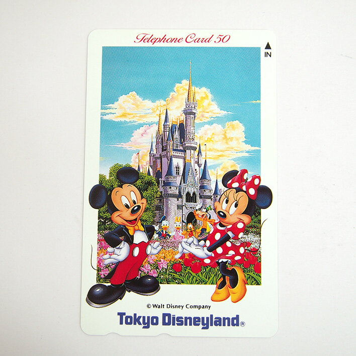 ディズニー テレホンカード 50度数 テレカ【未使用品】【中古】