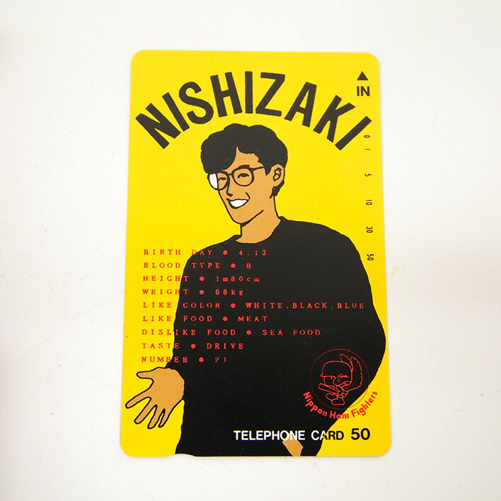 西崎幸広 日本ハム テレホンカード 50度 テレカ【未使用品】【中古】