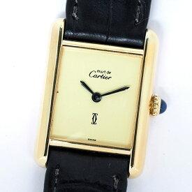 【エントリーで最大P33倍】【GOODA掲載】【厳選商品】【中古】カルティエ マストタンク レディース Cartier must TANK【腕時計】 ギフト プレゼント