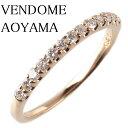 ヴァンドーム青山 ダイヤリング ハーフエタニティ 0.23ct K18YG 8号 1.4g 新品仕上げ済 VENDOME AOYAMA VA【…