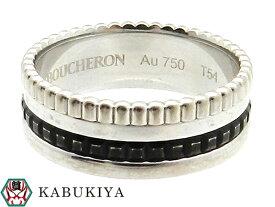 BOUCHERON ブシュロン キャトルリング 54 Au750 セラミック WG ホワイトゴールド 指輪 レディース 人気ブランド【中古】 20-26275TK
