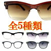 All five kinds of glasses sunglasses bright color lens Wellington Boston Oval thin color Megane Date glasses circle glasses circle glasses men gap Dis lens horse mackerel Ann fitting color lens sunglasses brown black degreeless sng for show for show