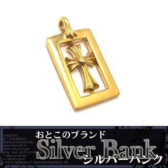 Accessories popularity ブランドフレームドオープンベビーファットクロス 22K pendant necklace silver gold 16-16765AO