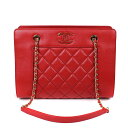 e03827816448 1030721632ch53511. Sold Out · Chanel matelasse Small shopping bag A93086.  [nationwide ...