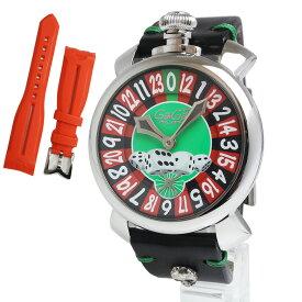 【中古】ガガミラノ マヌアーレ48mm ラスベガス 世界500本限定 手巻き メンズ 腕時計 5010.LV.01.S 替えベルト付