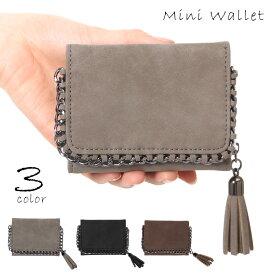 ミニ財布 ミニウォレット 折りたたみ財布 レディース 三つ折り財布 財布 小さい財布 ウォレット コンパクト財布 タッセル おしゃれ メタル ファスナー カード入れ 軽量 コンパクト シンプル サイフ さいふ プレゼント 黒 メール便対応