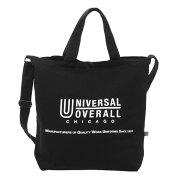 UNIVERSALOVERALLユニバーサルオーバーオールトートバックショルダーバックレディースメンズ斜めがけバック斜めがけワンショルダー2way2WAYユニセックス男女兼用UVO-036メール便対応