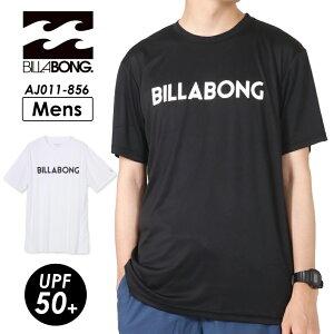 BILLABONG ビラボン メンズ 半袖 Tシャツ ユーティリティ 水陸両用 ラッシュガード 海水浴 ジム プール 紫外線対策 日焼け対策 AJ011-856 UPF50+ UVカット