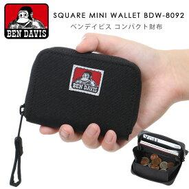 BEN DAVIS ベンデイビス 財布 ミニ財布 小さい財布 レディース メンズ ラウンドファスナー 小さめ コンパクト コインケース 小銭入れ お財布 サイフ ウォレット 小型財布 SQUARE MINI WALLET BDW-8092