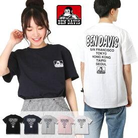 BEN DAVIS ベンデイビス Tシャツ 半袖 半袖Tシャツ トップス ティーシャツ プリント T-SHIRT tシャツ おしゃれ かっこいい メンズ レディース BDZT-0002 S M L 黒 ブラック S M L LL XL 父の日 ギフト 父の日プレゼント メール便対応