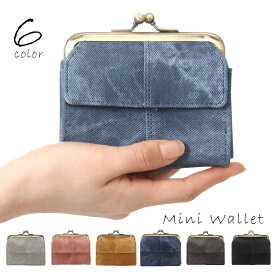 ミニ財布 ミニウォレット がま口財布 レディース 財布 小さい財布 ウォレット コンパクト財布 おしゃれ カード入れ 軽量 コンパクト シンプル サイフ さいふ プレゼント 黒 メール便対応