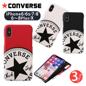 abd642ef6a 【5,400円以上で使える300円OFFクーポン】iPhone コンバース CONVERSE スマホケース iPhoneケース iPhoneX  iPhone8Plus iPhone8 iPhone7Plus iPhone7 iPhone6ケース ...