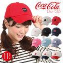 【SS限定SALE】iCocaCola コカコーラ 帽子 ローキャップ キャップCocaCola ローキャップ コカコーラ キャップ 帽子 …