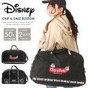 ディズニー Disney ボストンバッグ ボストン チップ&デール チップとデール 旅行 修学旅行 林間学校 2way 斜めがけ …