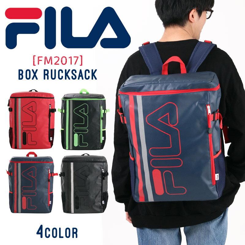 FILA リュックサック フィラ デイパック エナメル バッグ 男女兼用 防水 メンズ レディース 黒 ブラック 赤 大容量 ユニセックス fm2017 送料無料