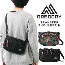 GREGORY グレゴリー TRANSFER M トランスファー ボディバッグ 斜めがけ 旅行 レジャー フェス メンズ レディース ユニセックス 黒 ブラック 送料無料 65126