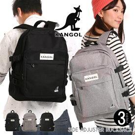リュック KANGOL カンゴール リュックサック デイパック バッグ B4 A4 KGSA-BG00026 メンズ レディース 旅行 通勤 通学 高校生 大学生 ブラック グレー 送料無料