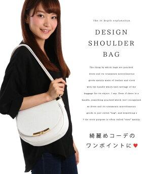 ショルダーバッグショルダーデザインおしゃれかっちりバッグレディースシンプルガウディ可愛い
