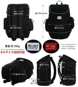 リュックデイパックリュックサックバックパックメンズライクユニセックスHealthknitヘルスニットコラボCUBESバッグ通勤通学送料無料メンズユニセックスレディースバッグ