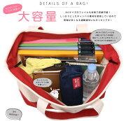 トートバッグバッグトートレディースバッグおしゃれかわいいマザーズバッグキャンバスキャンバストートバッグA4B4大容量通勤通学女子大学生メンズユニセックス学生シンプルレディーストートバッグトート送料無料