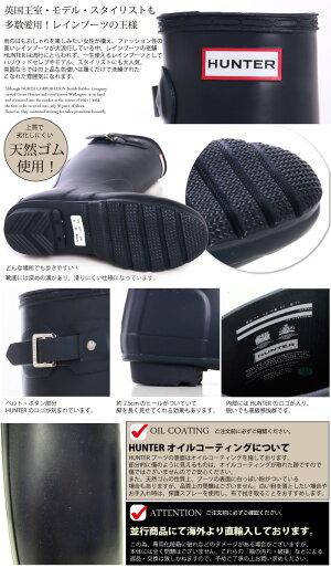 HUNTER【ハンター】オリジナルロングレインブーツ☆長靴ラバーブーツ