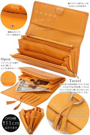 お財布レディース長財布ブランド財布ロングウォレットサイフさいふアコーディオン財布
