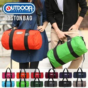 アウトドアボストンバッグOUTDOORPRODUCTS231ドラムボストンバッグ(大)12色アウトドアバッグ