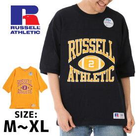 [送料無料] RUSSELL ATHLETIC ラッセルアスレチック Tシャツ メンズ 半袖 フットボールTシャツ tシャツ 半袖クルーネック クルーネック ブランド ロゴ 春 夏 正規品 カジュアル プレゼント ギフト NAVY GOLD RC-19034