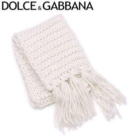 【中古】 ドルチェ&ガッバーナ DOLCE&GABBANA マフラー フリンジ付き レディース メンズ 可 ドルガバ ざっくり編み ホワイト 白 アクリルACRILICA/70%ウールWOOL/30% 美品 セール T5433 .