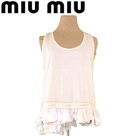 【中古】 ミュウミュウ Miu Miu タンクトップ インナー ベージュ ホワイト 白 ♯Lサイズ 裾フリル レディース T7208s .