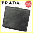プラダ PRADA がま口財布 二つ折り財布 メンズ可 ブラック レザー 【中古】 J16564