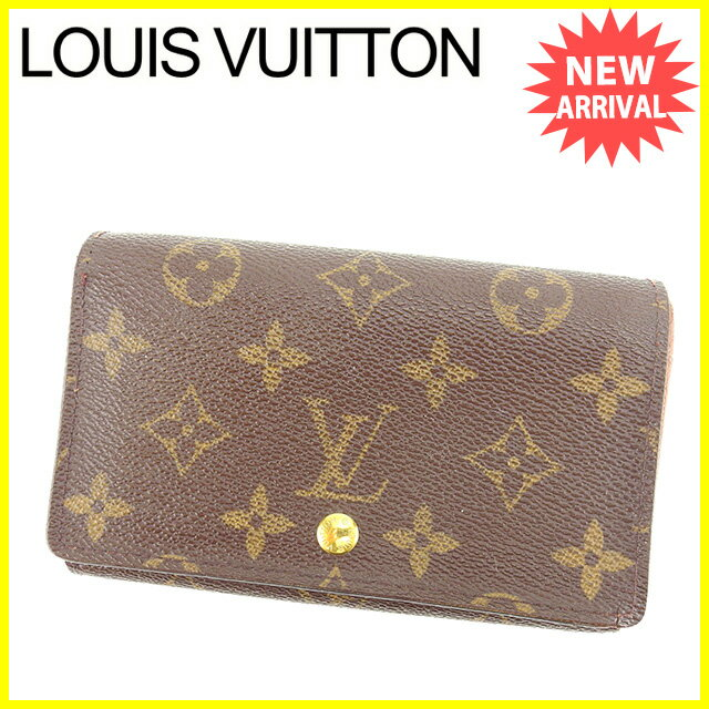 【中古】 ルイ ヴィトン Louis Vuitton L字ファスナー財布 二つ折り財布 メンズ可 ポルトモネビエトレゾール モノグラム ブラウン モノグラムキャンバス 人気 P513