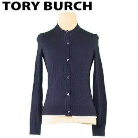 【中古】 トリーバーチ Tory Burch カーディガン 長袖 レディース ♯XSサイズ ネイビー ホワイト 白 毛 ウール P778