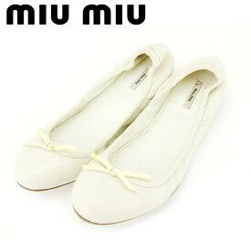 【中古】 ミュウミュウ Miu Miu パンプス シューズ 靴 ホワイト 白 ベージュ ブラウン ♯36 フラット リボン バレエ レディース C3253s .