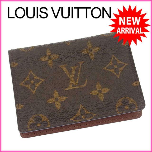 【送料無料】 ルイヴィトン Louis Vuitton 定期入れ パスケース メンズ可 ポルト2カルトヴェルティカル モノグラム ブラウン モノグラムキャンバス (あす楽対応) 人気 【中古】 F809