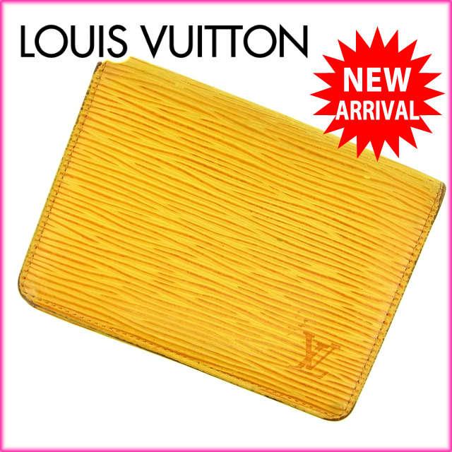 ルイヴィトン Louis Vuitton 定期入れ /メンズ可 /ポルト 2カルト ヴェルティカル エピ M63209 タッシリイエロー レザー (あす楽対応)(人気・激安)【中古】 M1068