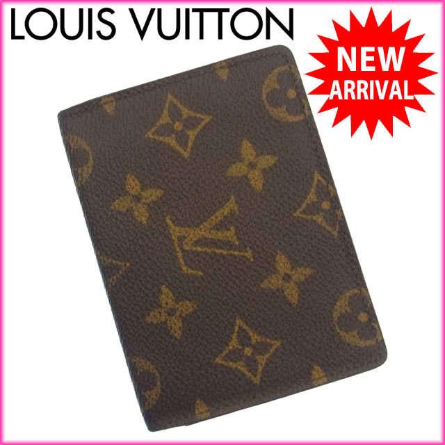 【送料無料】 ルイヴィトン Louis Vuitton 定期入れ パスケース メンズ可 ポルト2カルトヴェルティカル モノグラム ブラウン モノグラムキャンバス (あす楽対応)【中古】 N018