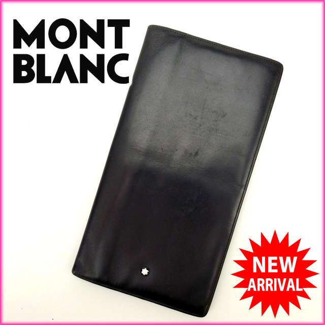【送料無料】 モンブラン MONTBLANC 長札入れ メンズ可 ブラック レザー (あす楽対応)人気【中古】 O101 .