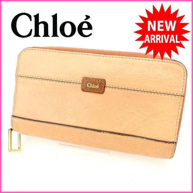 クロエ Chloe 長財布 ラウンドファスナー オレンジ レザー (あす楽対応)良品 人気【中古】 O106
