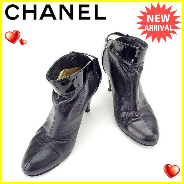 【中古】 【送料無料】 シャネル CHANEL ブーツ #37 レディース ブラック エナメルレザー 人気 良品 E1079s .