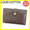 【送料無料】 ルイヴィトン Louis Vuitton がま口財布 二つ折り メンズ可 ポルトモネビエヴィエノワ モノグラム M6166…