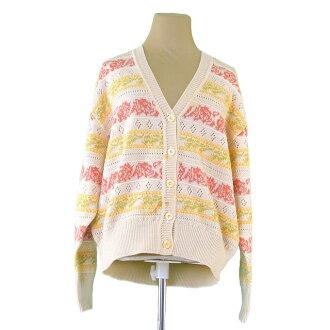 Kuroe cardigan V neck knit beige system T1127s.