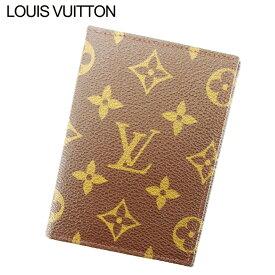 【中古】 ルイ ヴィトン 定期入れ パスケース モノグラム ブラウン ベージュ モノグラムキャンバス Louis Vuitton T10328