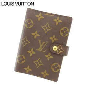 【中古】 ルイ ヴィトン Louis Vuitton 手帳カバー システム手帳 レディース メンズ アジェンダPM モノグラム ブラウン ベージュ ゴールド モノグラムキャンバス 人気 良品 L2541